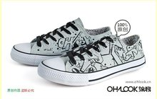 2012 New design Casual Shoes /Stylish Canvas Shoes For Boys/ Low Cut Fashion shoes