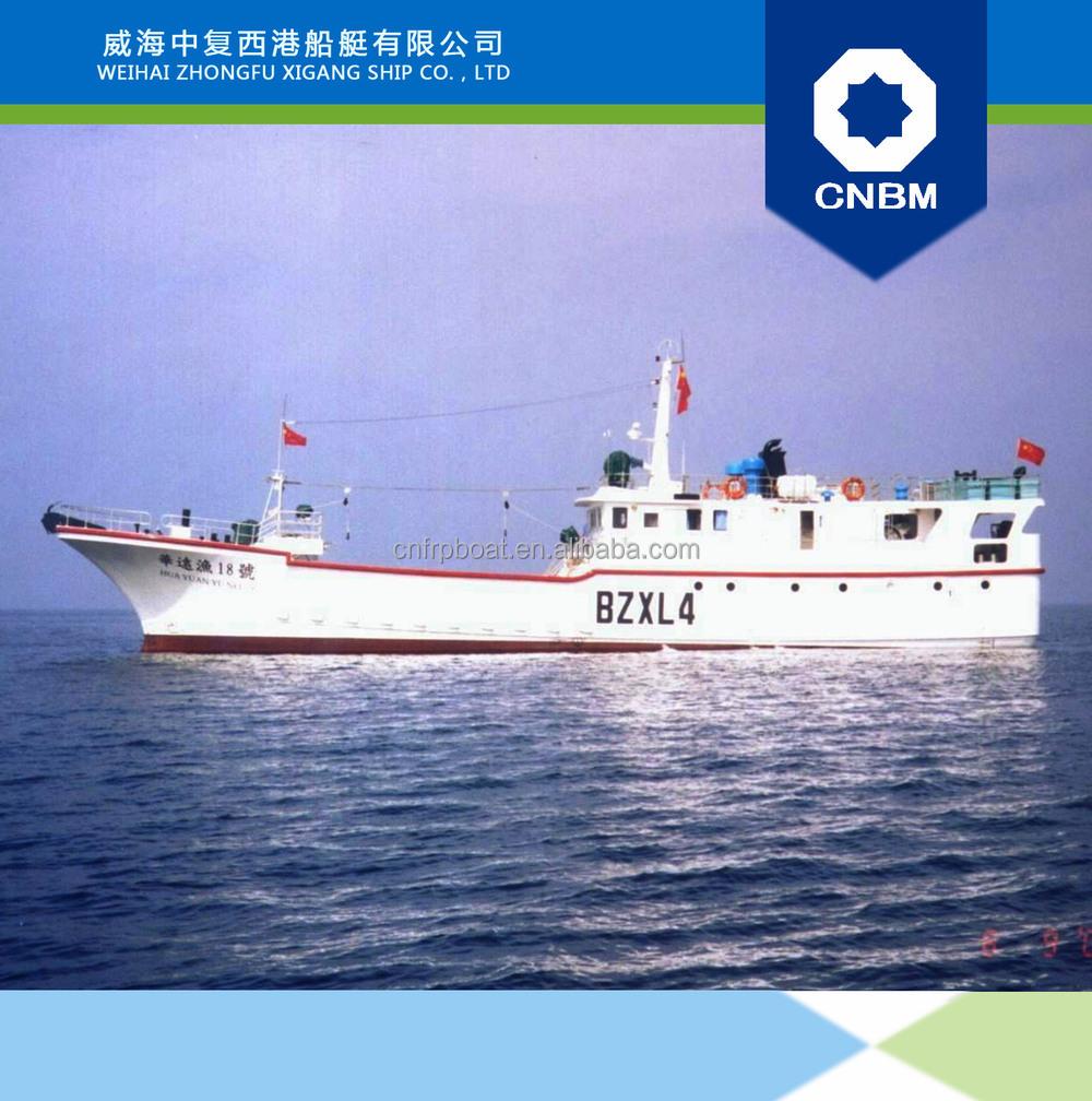 29.98m FRP Cooling Seawater Tuna Longline fishing boat
