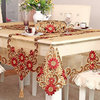 flower embroidered two layers cut work table cloth