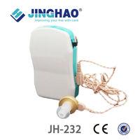 2014 wireless pocket body worn standard hearing aid earphone button cell