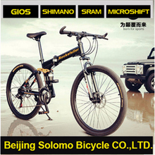 RF-1 largest bicycle race men manufacturer