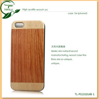 Wholesale or customization for iPhone Wood Case,for iphone wood case