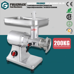 ce certificate forward and reverse chop power 900w capacity 200kg meat chopper FG-MG200B