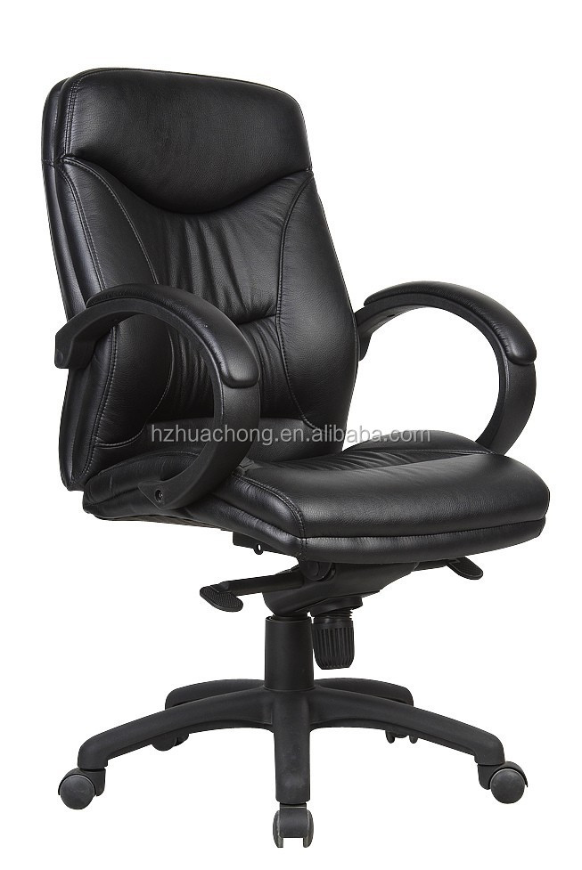 Heated Office Chair Price Low Air Conditioned Office Chair