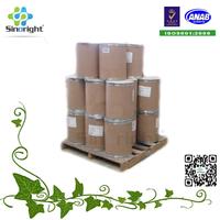 CAS 22839-47-0 High quality Healthy foo d aspartame