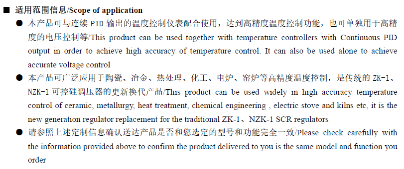 ZKC1 Application.png