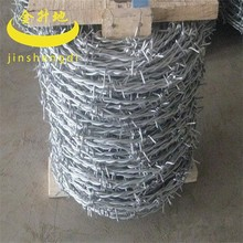 electro galvanized barbed wire length per roll