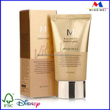 Metallic color print custom made facila cleaning box packaging, box for facial cleaning packing