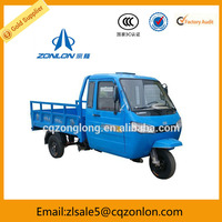 200cc Cabin Three Wheel Motorcycle Van Cargo Tricycle For Sale