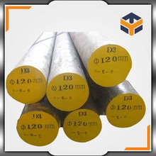 D3 steel price per kg, D3 alloy steel buy from china, D3 steel round bar china manufacture