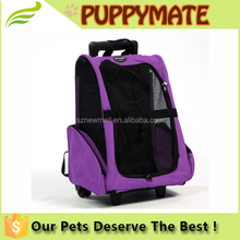 Hot selling high quality travelling necessory 4 colours dog trooley bag