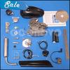 48cc Bicycle Engine Kit Factory, Mopeds Engine Kit