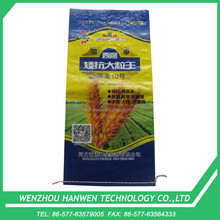 15kg color printed laminated pp woven seed packing bag