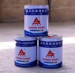 good product polymer cement waterproof roof coating in sultan