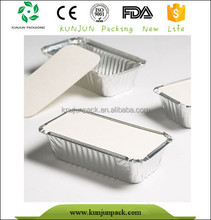 F5510 Aluminium foil container with lid