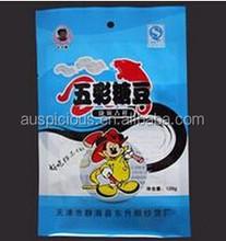 Best Sale Coffee Bag Wholesale/Coffee Tea Bag/Printed Coffee Bag aluminum foil bag