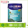 Caboli good gloss multi-function emulsion paint for interior wall