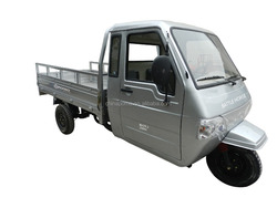 High Quality China Cargo Use Four Wheel Motorcycle Price