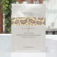 Beauty Active Skin Silk Mask Cosmetic Supplier /Skin Rejuvenator Copper Peptide Mask