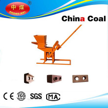 China Coal QMR2-40 Manual Brick Making Machine with Factory Price