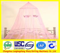 High-quality pe skilful manufacture folding portable mosquito net fabric knitting machine