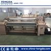 sale machines power loom machine price water jet loom & air jet loom price/denim fabric air weaving machine
