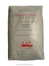 Europe Standard portland cement CEM II 42.5N