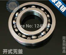 nmb 626z deep groove ball bearing