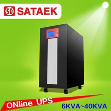 単相2線式出力電圧200/230v6kva~20kvaオンラインups