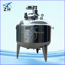 industrial tank mixer antibiotic ointment mixing tank with agitator