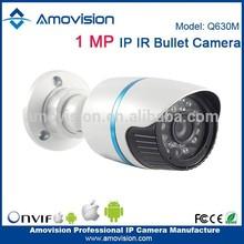 "Amovision popular 1/4""CMOS Q630M 1.0MP IR 15m android mobile phones no camera bullet ip camera"