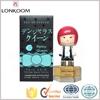 spicy queen cute design children perfume cartoon design perfume for sale