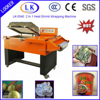 pe film wrap machine 2 in 1 shrink wrapping machine membrane shrink wrapping package machine