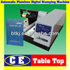 Portable Tabletop Small Hot Golden Foil Stamping Print Machine,Digital Plateless Flatbed Automatic Hot Foil Stamping Machine