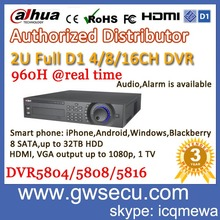 dahua full hd d1 standalone 8ch h264 network cctv dvr 2u 1080p analog cctv digital video recorder dvr5808 with smart phone view
