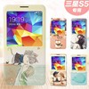 Fancy Cell Phone Accessory Case and Cover for samsung s5