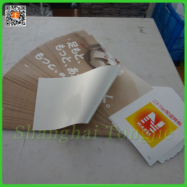 Synthetic Pp Paper Buy Adhesive Fabric Silicone Adhesive