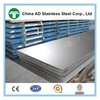 high quality melting point stainless steel sheet 201