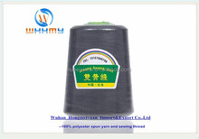 40/2 polyester sewing thread 5000 yards per cone