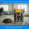 high pressure pu foaming machine/Spray foam insulation equipment