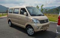 Mini Passenger or Cargo Van with Petrol Euro4 Powerful Engine