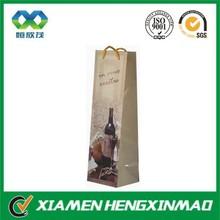 Wholesale Newest Custom Brown Wine Package Kraft Paper Bag