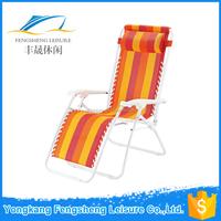Sun deck chair,metal folding beach chairs