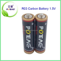 Environmental POEAE aaa r03 um-4 dry battery 1.5V carbon battery