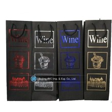new product wine glass carrying bag, wine bottle gift bag