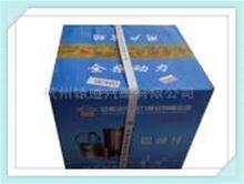 FOTON diesel engine parts QC490QB piston liner kit auto spare parts car parts
