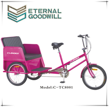 20 inch pedal cargo tricycle passager pedicab/CE electric bicycle rickshaw/tricycle rickshaw passager/TC8001/Cargo bike tricycle