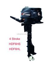 4 stroke 6hp Hidea outboard motor