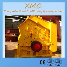 Ethiopia hot sale stone Impact Crusher 100t/h capacity energy and mineral equipment