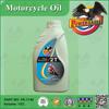 2 Stroke Red Motorcycle Oil 1 Liter